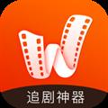 海鸥影视TV版 V1.2.1 安卓版