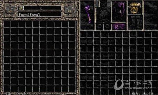 暗黑破坏神2重制版大箱子补丁