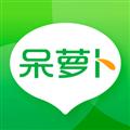 呆萝卜 V3.28.0 ipad版