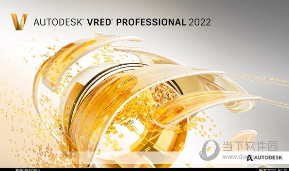 VRED Professional