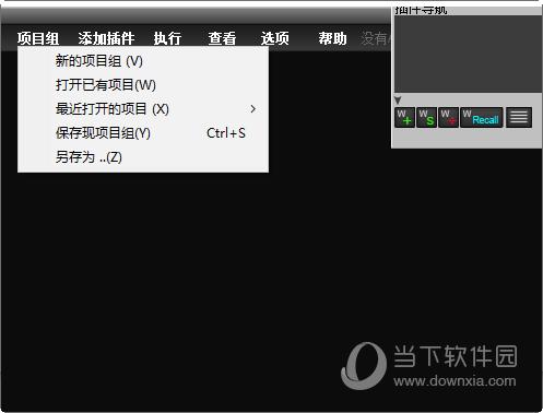 LiveProfessor2破解版