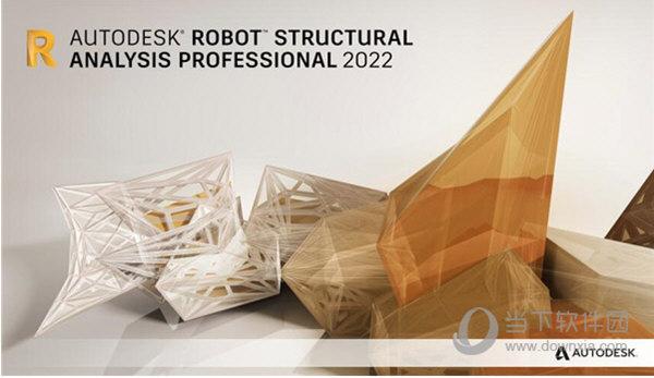 autodesk robot 2022中文破解版