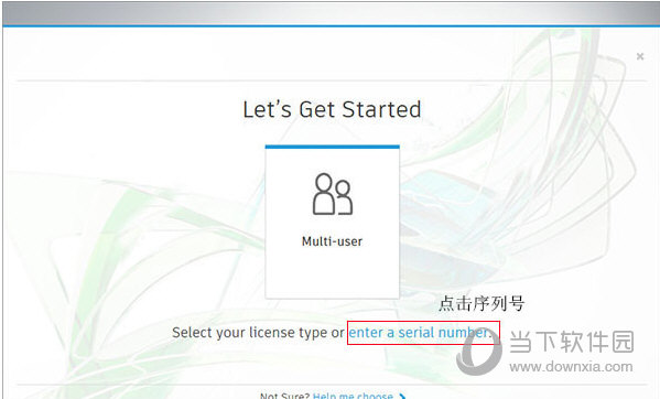 autodesk robot中文破解版下载