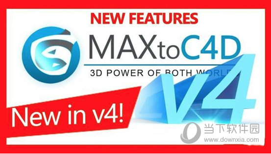 MaxToC4D Vary