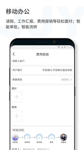 济济云 V1.2.5.6 安卓版截图5