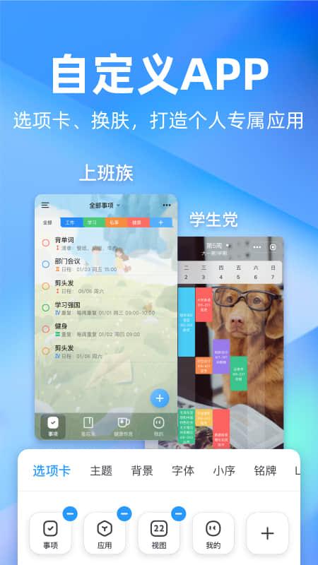 时光序 V3.15.0 安卓版截图4