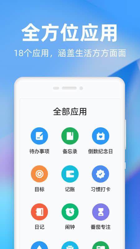 时光序 V3.15.0 安卓版截图5