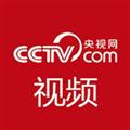 CCTV Videos Downloader