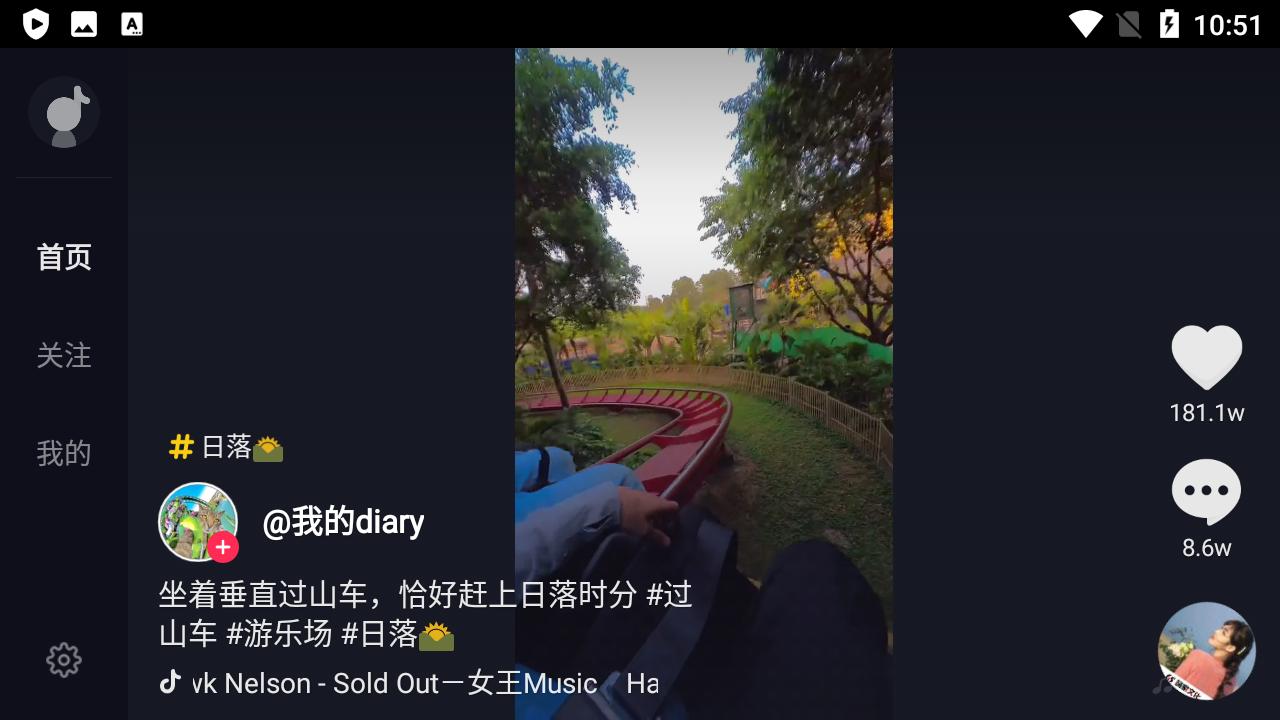 电视抖音APP V7.4.0 安卓无广告版截图3