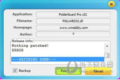 Folder Guard破解版下载
