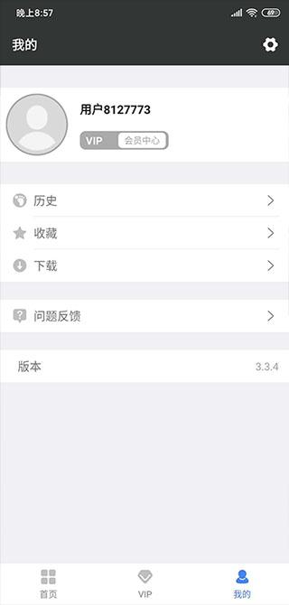 漫放 V3.3.4 安卓版截图2