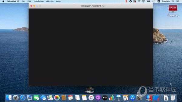 Mac PD虚拟机破解版