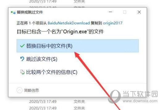 Origin2021破解版