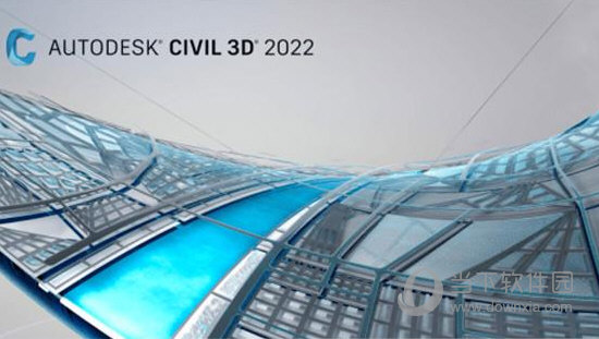 Civil 3D2022中文破解版