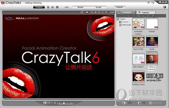 crazytalk6中文破解版