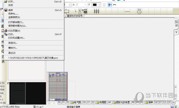 pcselcad20中文破解版