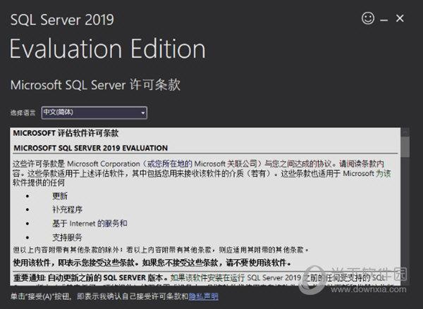 server2019激活工具离线版