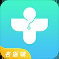 宜嘉名医 V2.0.3 安卓版