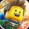乐高无限无敌版 V0.7.25 安卓版