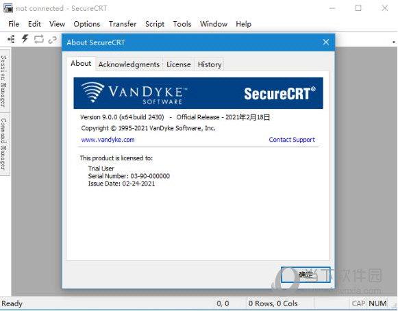 SecureCRT9.0汉化补丁