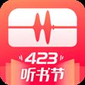 蜻蜓FM客户端 V9.2.2 免费PC版