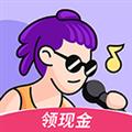 酷狗唱唱斗歌版无限唱币版 V1.5.6 安卓版