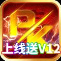 全民祖玛BT版 V1.0.0 安卓版