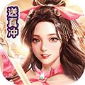 西游仙魔传BT版 V1.0.0 安卓版