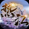 热江至尊版 V1.0.1 安卓版