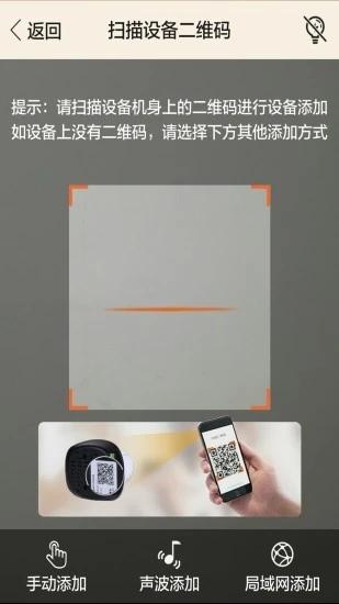 开心看 V1.0.18 安卓版截图5