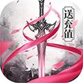 剑圣无双BT版 V1.0.4 安卓版