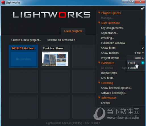 Lightworks14破解版