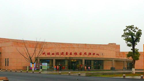 澧县城头山旅游景区
