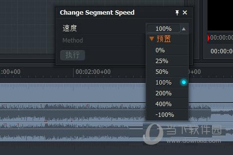 Lightworks14.0.0中文补丁