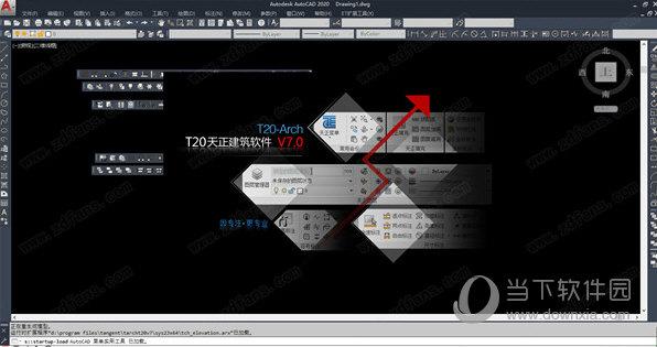 天正建筑T20V7.0破解版下载