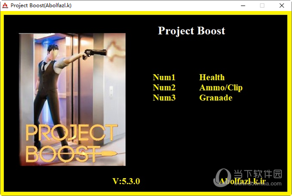 Project Boost修改器