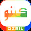 ozbil kino app V4.1.29 安卓版