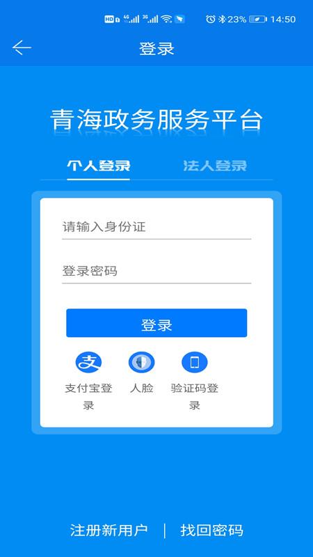 青松办 V1.2.1 安卓版截图3