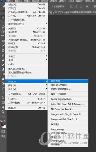 Retouch4me中文破解版
