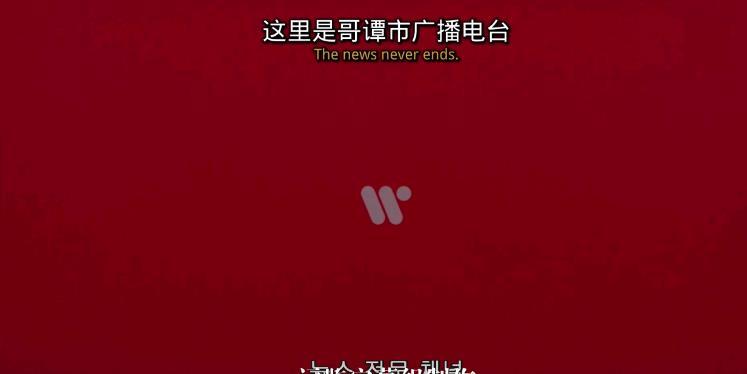 奈菲影视TV版 V1.0.0 安卓版截图3
