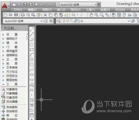 天正cad2014破解版免费下载