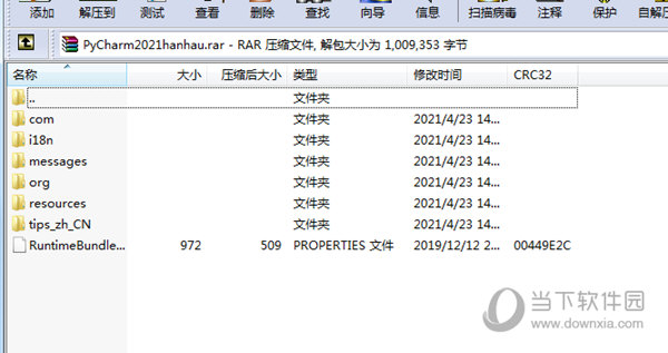 pycharm2021汉化包