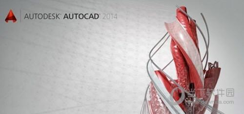 AutoCAD2014绿色破解版
