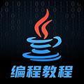 java编程学习 V1.0.0 安卓版