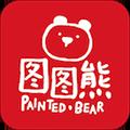 图图熊 V5.0.1 安卓版