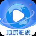 地球影视vip版 V1.9.2 安卓免费版