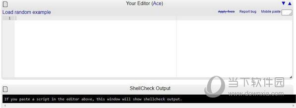 ShellCheck工具