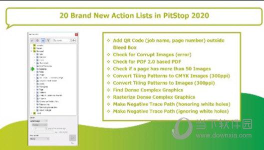 PitStop Pro破解版下载