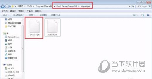 思科模拟器中文注册版