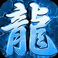 王城争霸无限元宝版 V1.0.0 安卓版